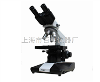 TL-800C双目生物显微镜TL-800C