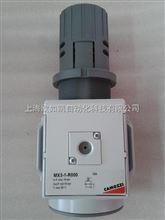 MX3-1-R000代理 CAMOZZI 康茂胜 MX系列和多路减压器