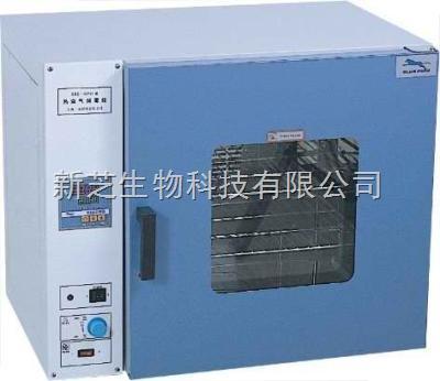 上海一恒热空气消毒箱GRX-9023A