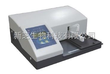 北京六一自动洗板机WD-2103A