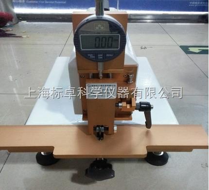 v-cut残厚测试仪