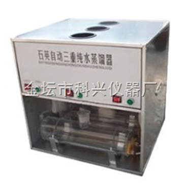 1810-C三重石英亚沸蒸馏水器