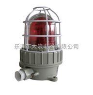 防爆声光报警器厂家,哈尔滨防爆声光报警器
