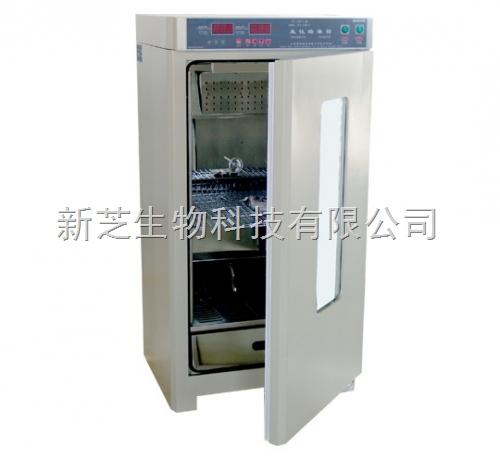 上海博迅生化培养箱SPX-150B-Z|生化培养箱厂家现货