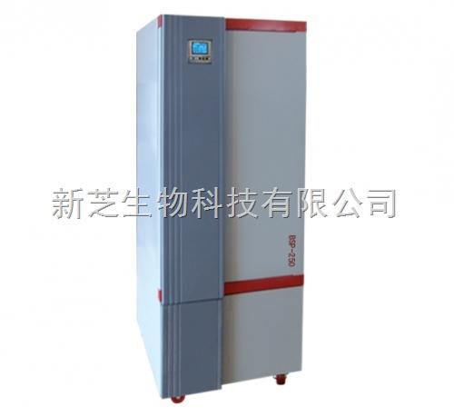 上海博迅程控生化培养箱BSP-100|程控生化培养箱厂家现货