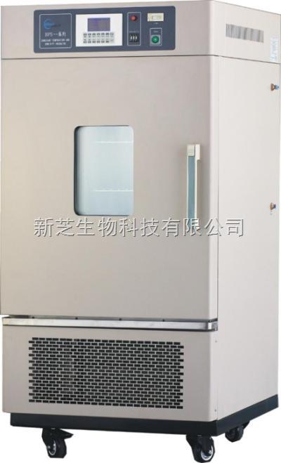 上海一恒LHS-250HC-II恒温恒湿箱【厂家正品】