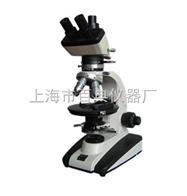 XSP-59XC三目偏光显微镜