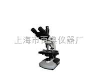XP-200B三目简易偏光显微镜
