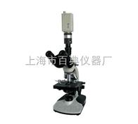XSP-11C电脑型简易偏光显微镜