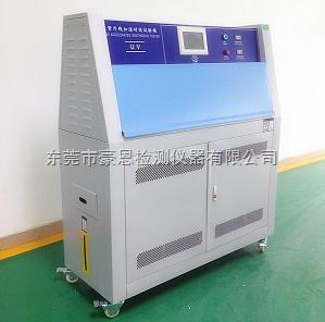 紫外线加速老化耐气候试验机
