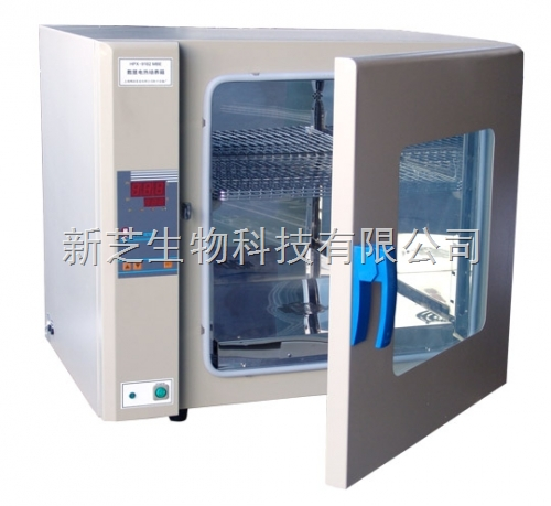 上海博迅电热恒温培养箱(数显,镜面不锈钢内胆)HPX-9082MBE