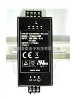 CFM40C240-DR,CFM101CCNCON导轨式开关电源CFM40C/60C/100C系列