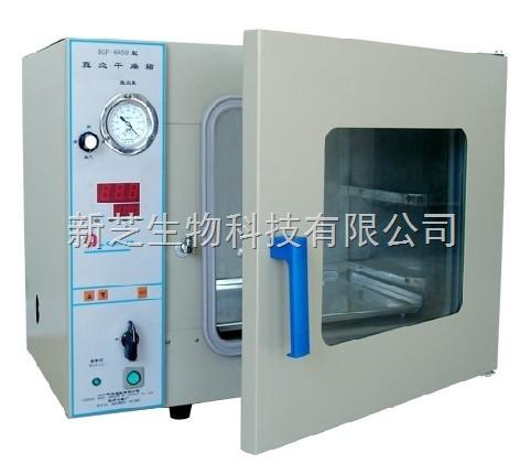 上海博迅真空干燥箱(微电脑,不含真空泵)DZF-6050MBE