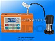 HP-200高速冲击扭矩测试仪