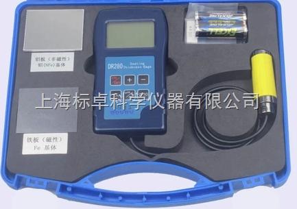 便携式锌层测厚仪