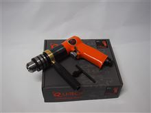 UT-4041氣動工具氣鑽UT-4041