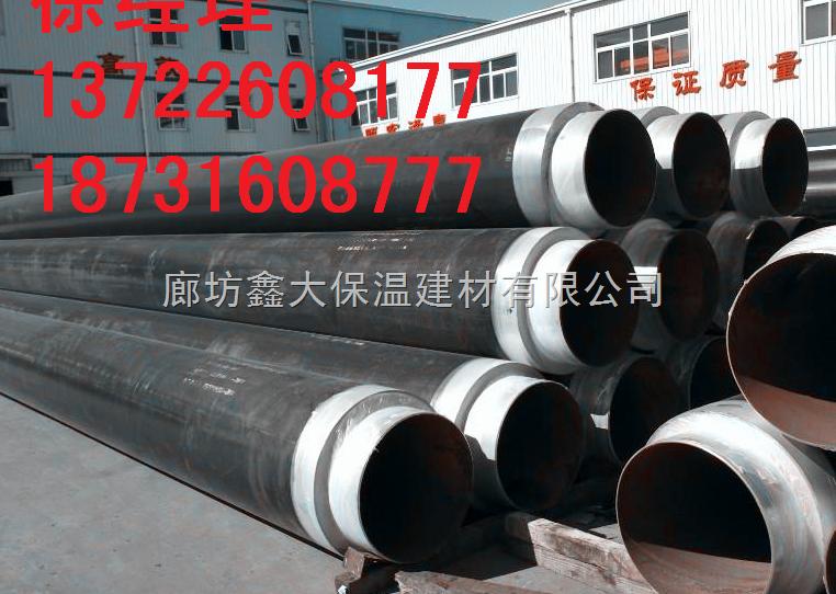 直埋蒸汽保温管 厂家直销 预制地埋式蒸汽保温管 防腐性强