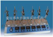 HJ-6A数显恒温多头磁力搅拌器