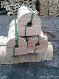 防腐木管托,橡塑空调木托