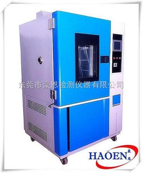 可控式高低温循环试验箱