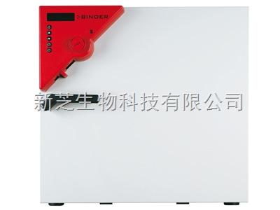 BD53微生物培养箱德国Binder精密烘箱干燥箱进口干燥箱