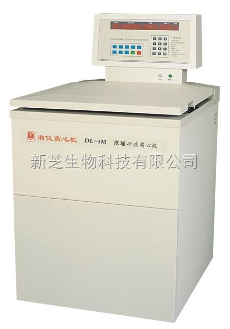 供应湖南湘仪/长沙湘仪离心机系列DL-5M低速冷冻离心机