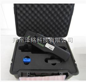 ZMSHD500輕便耐用型手持式危險液體安檢儀*