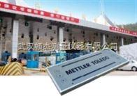 湖北武汉十堰襄阳宜昌AWS-ZRCD30车重及车型检测系统(一体式弯板)