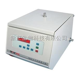 供应湖南湘仪/长沙湘仪离心机系列TD4G台式过滤离心机