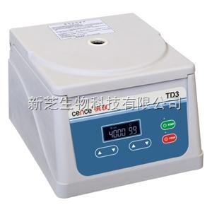 供应湖南湘仪/长沙湘仪离心机系列TD3(800B)低速自动平衡离心机