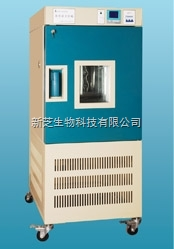 上海精宏GDH-2025C高低温试验箱【厂家正品】