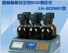 LH-BOD601BOD測定儀 實驗室智能型 LH-BOD601型寧波
