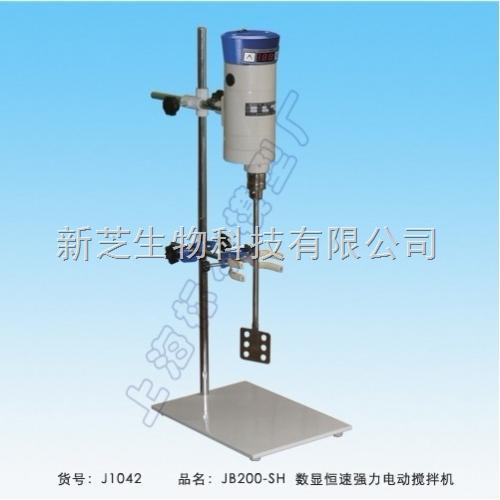 上海标本数显恒速电动搅拌机JB200-SH报价