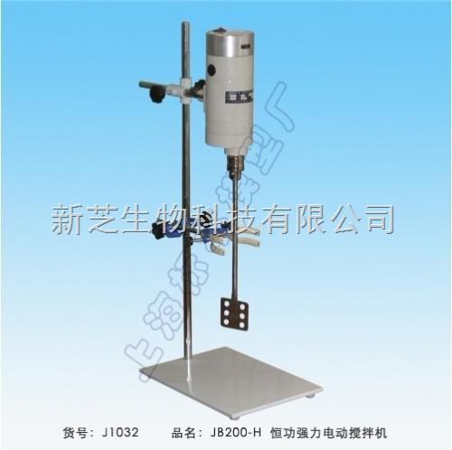 上海标本恒功电动搅拌机JB200-H报价