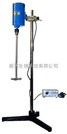 上海标本大功率电动搅拌机JB1000-D 现货销售