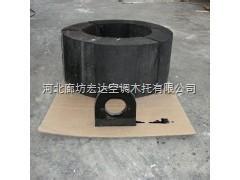 空调水管木托-管托价格