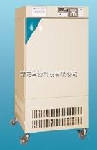 上海精宏HWS-400恒温恒湿箱【厂家正品】