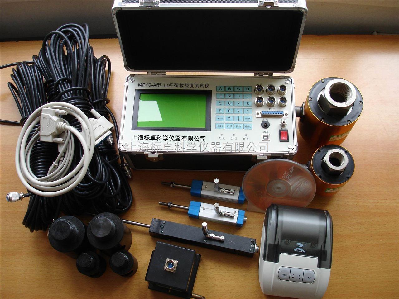 电杆力学性能检测仪
