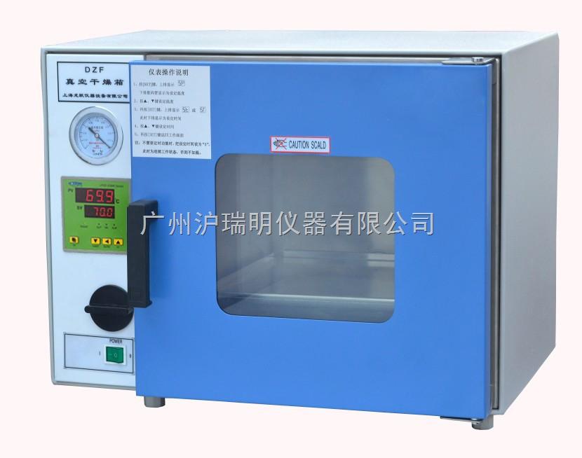 DZF-6050真空干燥箱\食品认证真空干燥箱