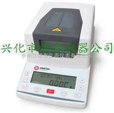 JT-K6饲料含水量检测仪,猪饲料水分测定仪