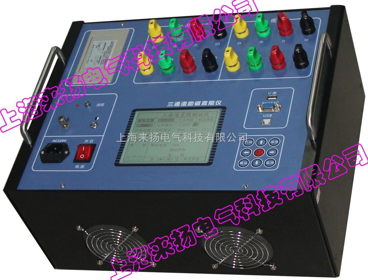 大电流接地导通测试仪