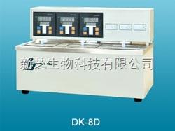 上海精宏DK-8D电热恒温水槽【厂家正品】