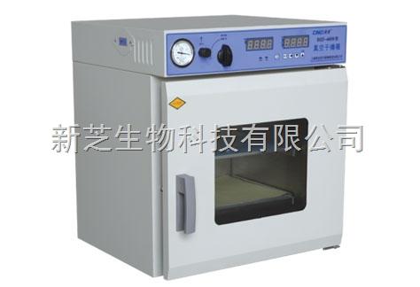 供应上海新苗产品DZF-6020真空干燥箱