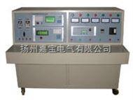 BZ-II型变压器特性综合试验台