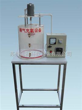 TKWS-390型同科曝气充氧能力测定装置 (空压机曝气)