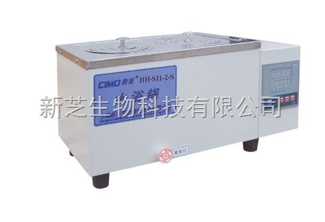供应上海新苗产品HH·S11-2-S电热恒温水浴锅
