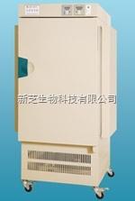 上海精宏GZP-250S程控光照培养箱【厂家正品】