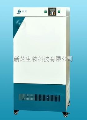 上海精宏SHP-080生化培养箱【厂家正品】