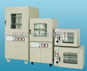 上海精宏DZF-6090真空干燥箱【厂家正品】
