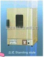 上海精宏DHG-9077A电热恒温干燥箱【厂家正品】